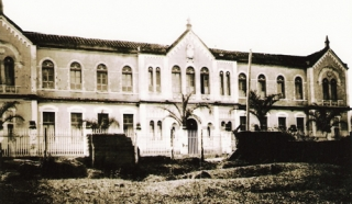 Fachada da Santa Casa em 1905.