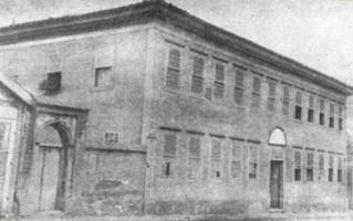 Primeiro prédio onde funcionou a Santa Casa (1865-1904), hoje E. M. Profa. Francina de Andrade.