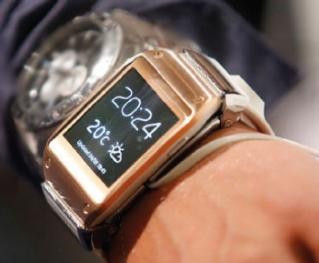 smart-relógio